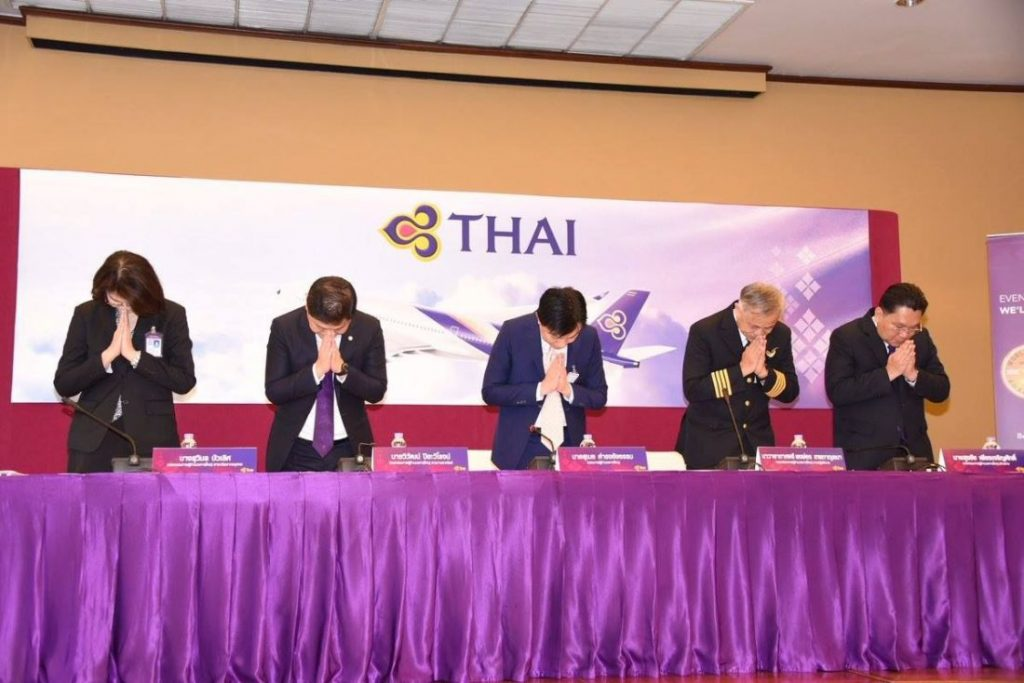 Thai Airways apologises for the Zurich-Bangkok stuff up | News by The Thaiger