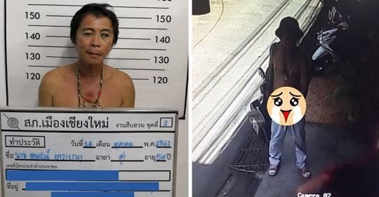 Chiang Mai flasher arrested | The Thaiger