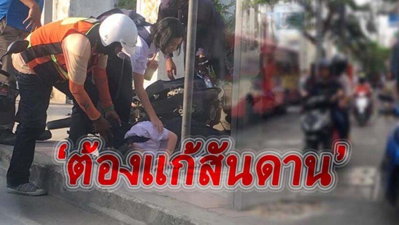 เร่งตามตัว วินมอเตอร์ไซค์ ชนเด็กนักเรียนบนทางเท้า | The Thaiger