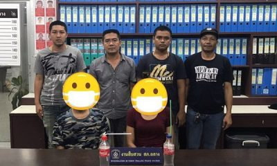 Couple arrested with drugs and a grenade | The Thaiger