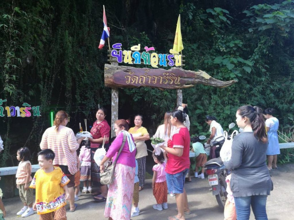 Midday Loy Krathong in Krabi | News by The Thaiger