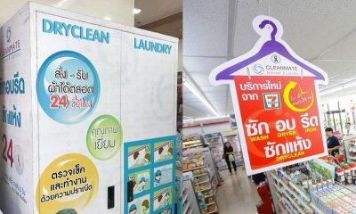 7/11 to add laundry and dry-cleaning | The Thaiger