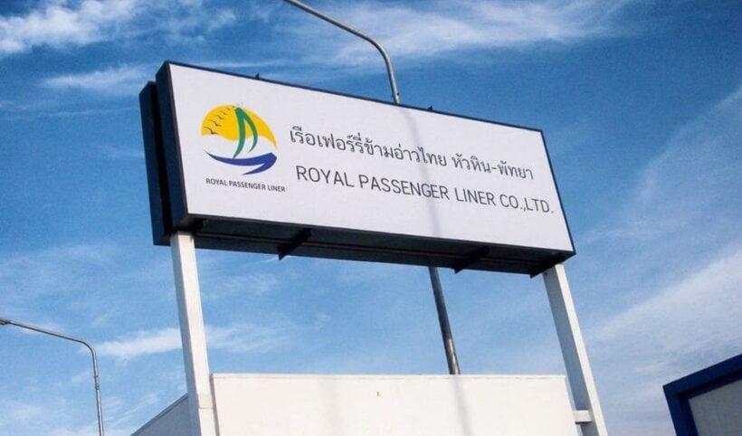 Pattaya - Hua Hin ferry service back again for high season | News by Thaiger