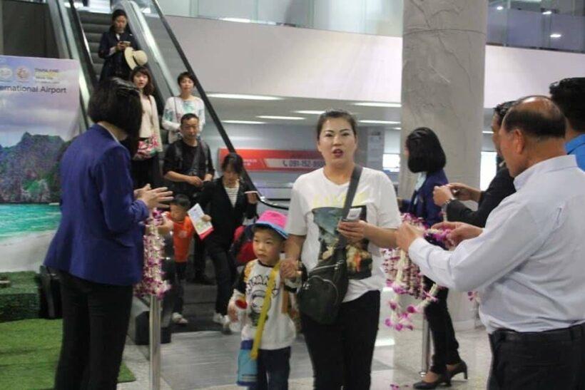 นทท จีน เช่าเหมาลำ แห่เที่ยวกระบี่ ฟื้นการท่องเที่ยว | News by The Thaiger