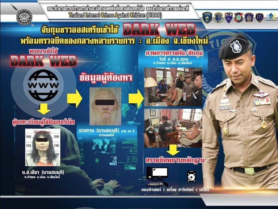 66 yo Austrian arrested in Chiang Mai for possessing child porn | The Thaiger