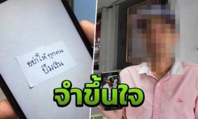 STOP PRESS: Thai woman rips off Thai man   The Thaiger