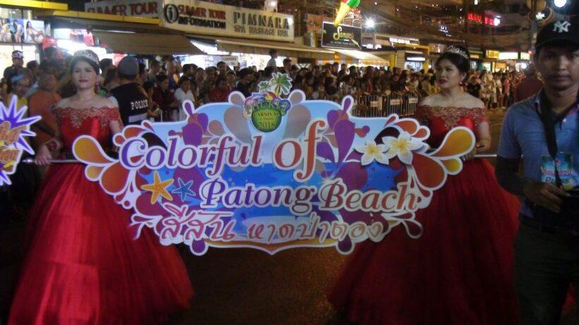 นักท่องเที่ยวกว่า 30,000 คน ร่วมงานเปิดฤดูกาลท่องเที่ยวหาดป่าตอง | The Thaiger