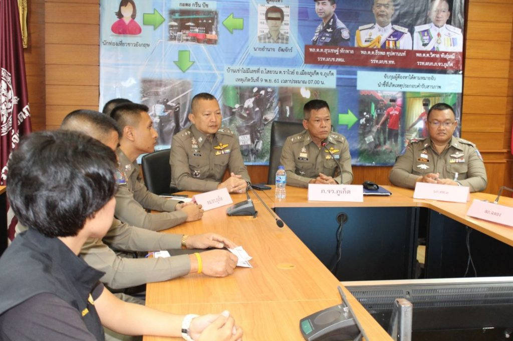 Phuket Tourist Police asks night clubs to take care of foreign female customers | News by The Thaiger