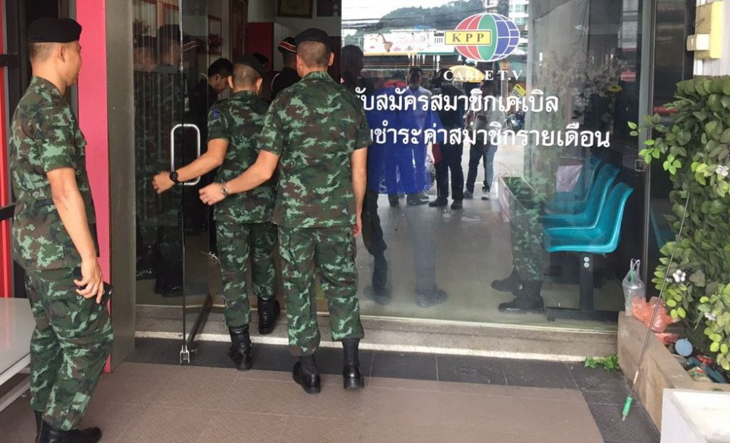 Cable TV company raided and taken off air in Phuket | News by The Thaiger