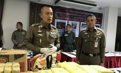 Region 8 Police pre-Loy Krathong crime blitz | The Thaiger