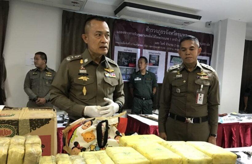 Region 8 Police pre-Loy Krathong crime blitz | The Thaiger