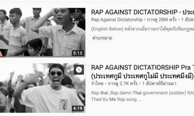 Rap song, a reflection of Thai society – Survey | The Thaiger