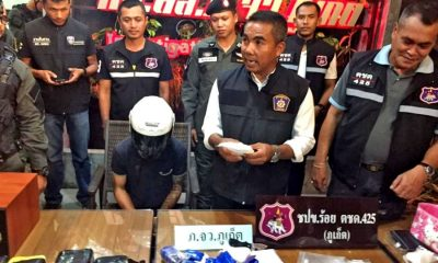 Man arrested with 52,000 methamphetamine pills and 785 grams of crystal meth | The Thaiger