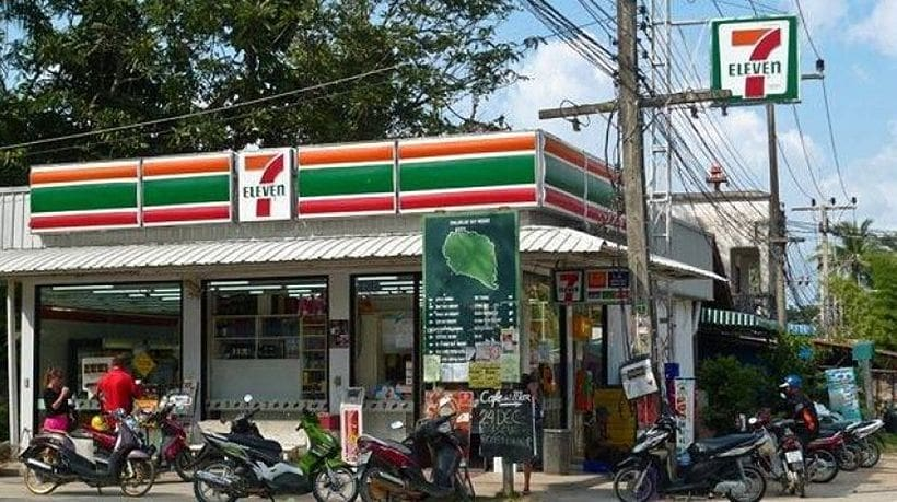 7-Eleven stores to reduce the use of plastic bags | The Thaiger