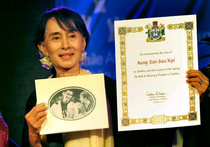 Aung San Suu Kyi stripped of prestigious peace award | The Thaiger