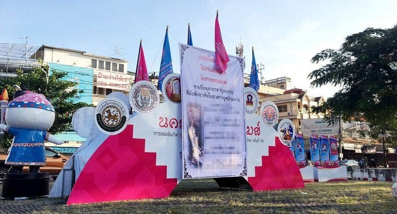 Protest banners reveal resident's names – Chiang Mai | The Thaiger