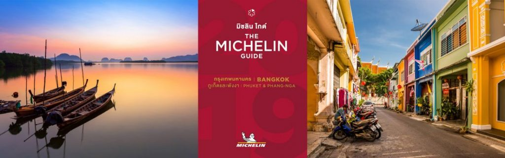 New additions to the Thailand Michelin foodie guide | News by The Thaiger