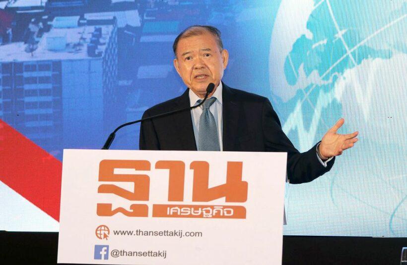 Thailand should prepare for global economic slowdown   The Thaiger