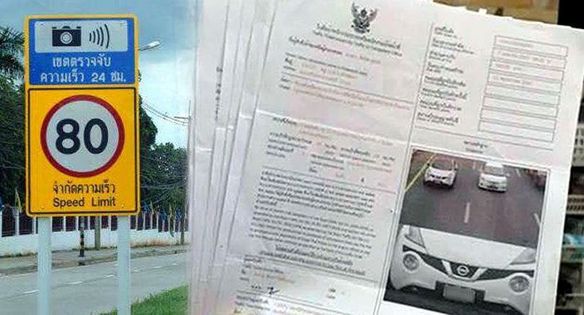 Registration renewals will be denied to traffic fine non-payers | The Thaiger