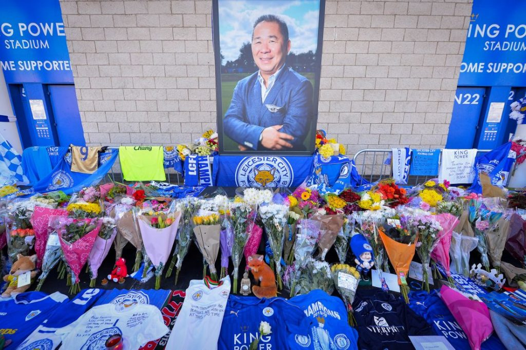 Tail-rotor control failure linked to Vichai helicopter crash   News by Thaiger