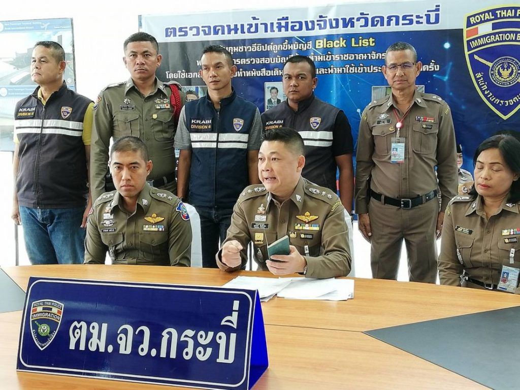Blacklisted Egyptian arrested in Krabi, changed one letter in his passport name   News by Thaiger