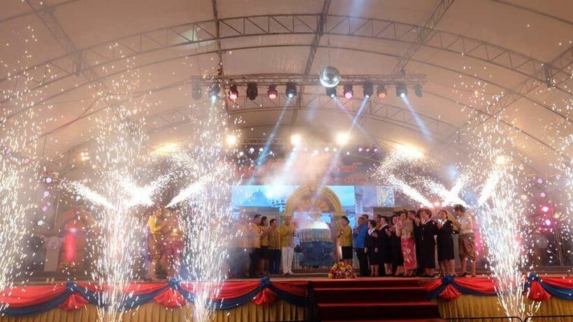 Annual Red Cross Fair 'Phuket Brand Phuket Best' begins   News by Thaiger