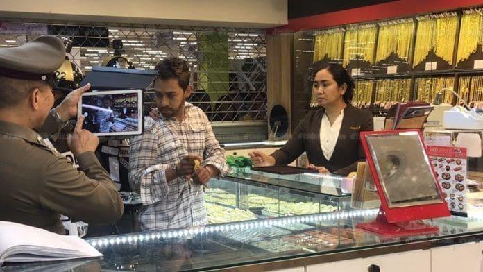 โจรแสบ! หลอกช่างแต่งหน้าแปลงโฉม ปล้นร้านทอง | News by The Thaiger