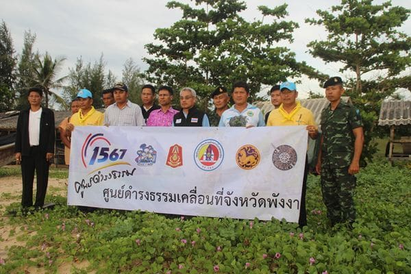 Phang Nga hotel ordered to stop holding weddings on the beach | News by The Thaiger