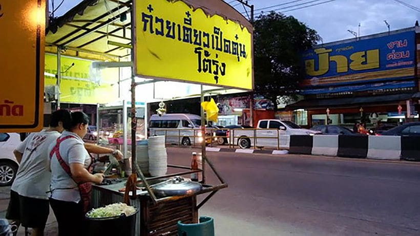 Noodle sellers dodging police bullets in Chiang Mai | The Thaiger