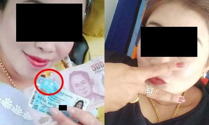 Wealthy Thai woman boasts online about her welfare card   The Thaiger