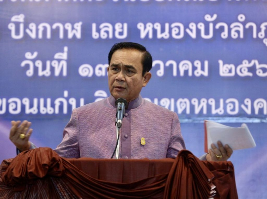 PM comes under attack after political bans lifted | News by The Thaiger