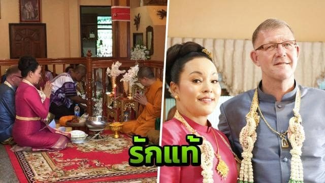Man marries Thai ladyboy without 'checking gender' | The Thaiger