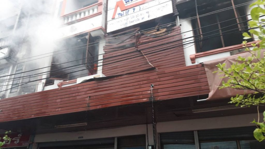 Fire damaged an embroidery shop in Phuket Town, put radio station off air | News by Thaiger