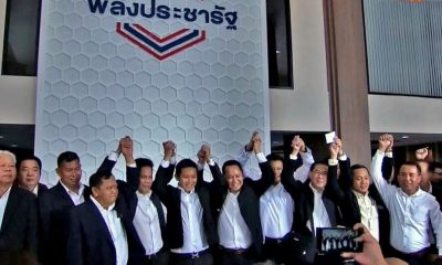 Junta supporters, Palang Pracharat party, raises 650 million baht at banquet | The Thaiger