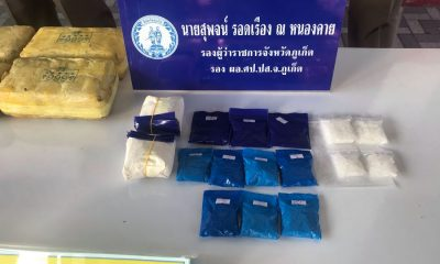 Two suspects arrested with drugs in Phuket | The Thaiger