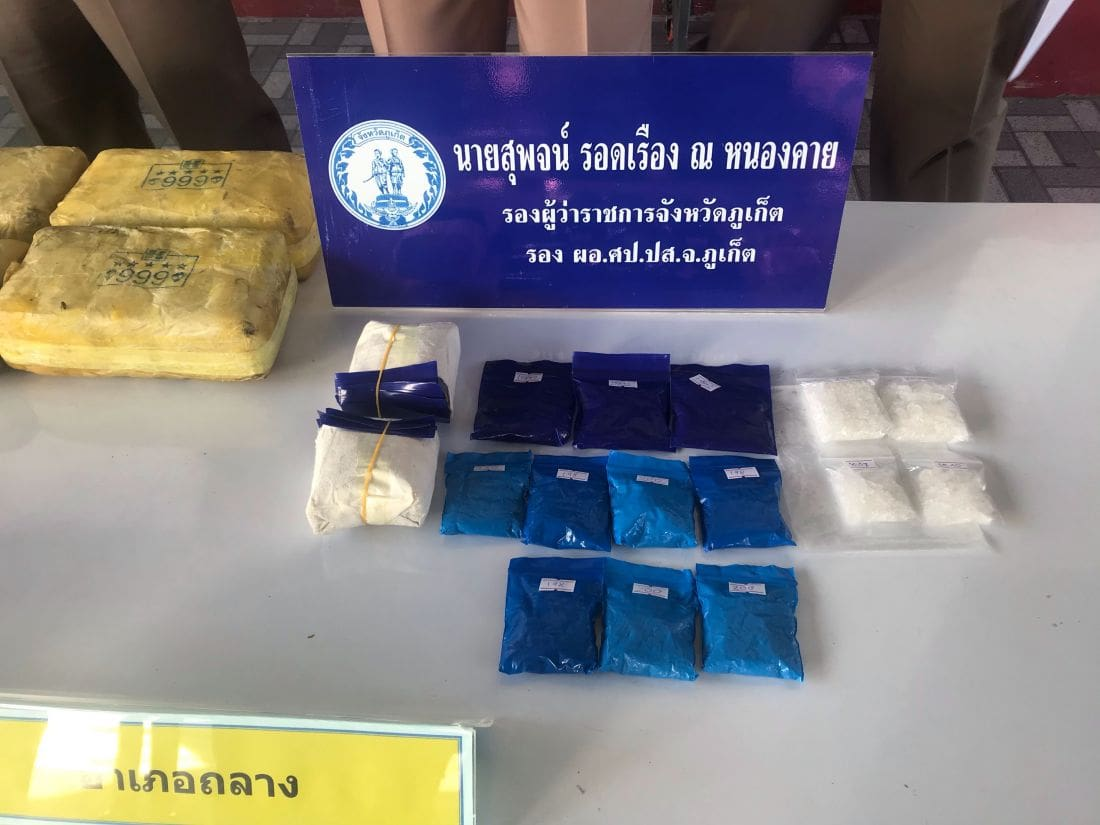 fcf0801e16 Two suspects arrested with drugs in Phuket