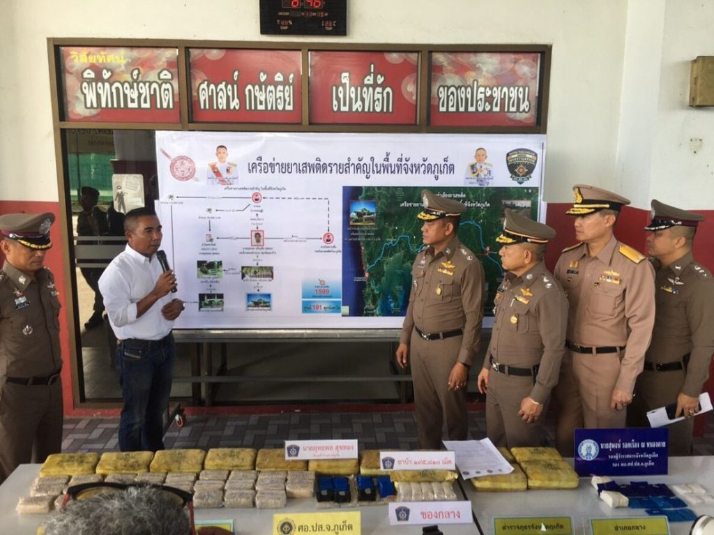 195K meth pills seized inside wheels on a truck at Phuket Checkpoint | News by The Thaiger