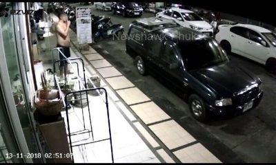 Serial masturbator caught on camera at Phuket condo | The Thaiger