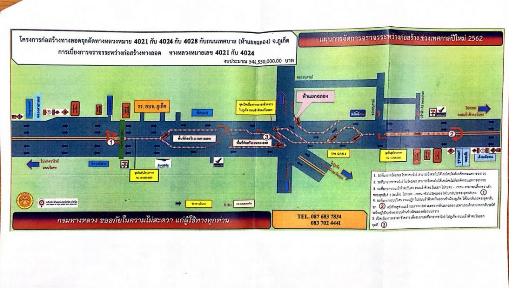 New Chalong Circle traffic conditions for New Year traffic   News by Thaiger