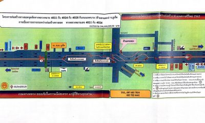 New Chalong Circle traffic conditions for New Year traffic | The Thaiger