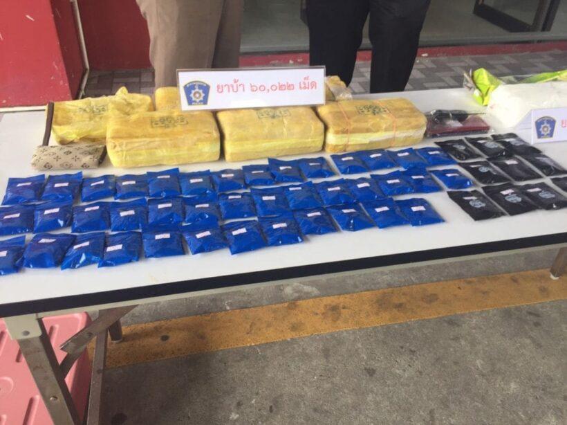 ภูเก็ตจับกุมเครือข่ายยาเสพติดรายใหญ่ยึดยาบ้ากว่า 1 แสนเม็ด ไอซ์อีก 3 กิโล | The Thaiger