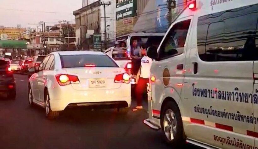 Car driver gets slammed online for blocking ambulance | The Thaiger