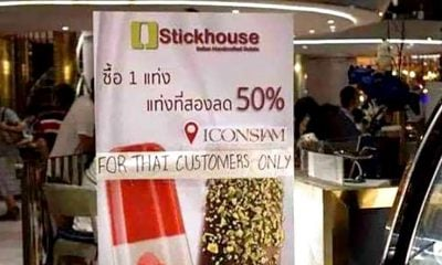 Ice-cream promotion 'For Thai Customers Only' – Huh?! | The Thaiger
