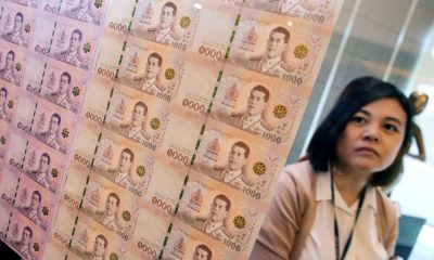 Another Thai interest rate hike predicted for next year | The Thaiger