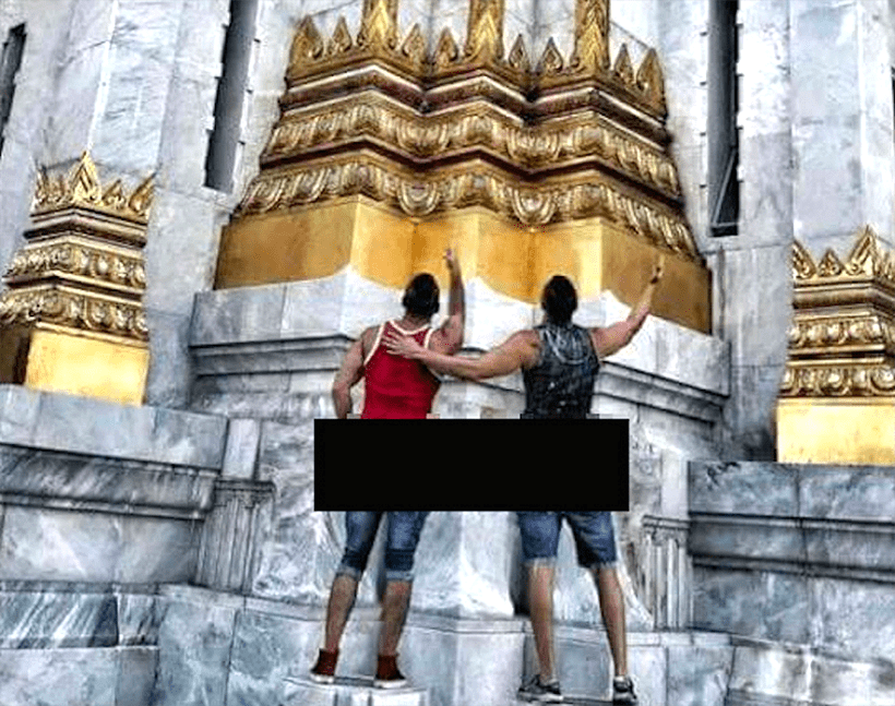 Nude couple pictured on top of Egyptian pyramid sparks investigation   News by Thaiger