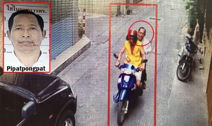 Diamond thief captured on Thai border   News by Thaiger