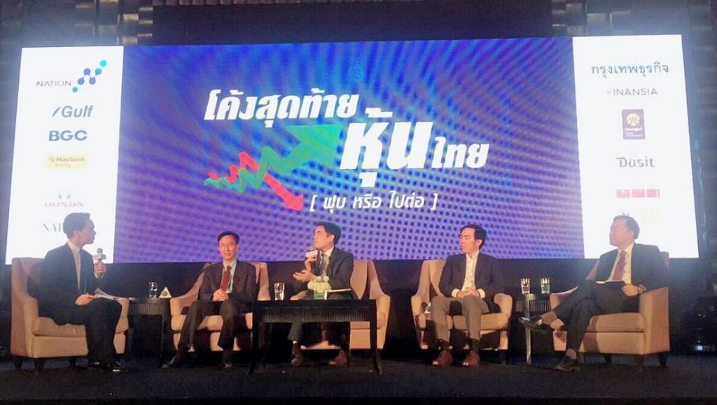 Another Thai interest rate hike predicted for next year | News by The Thaiger