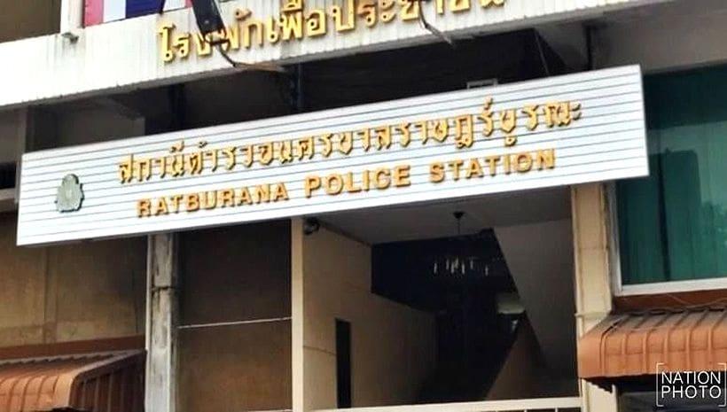 School van driver accused of raping two schoolgirls | News by The Thaiger