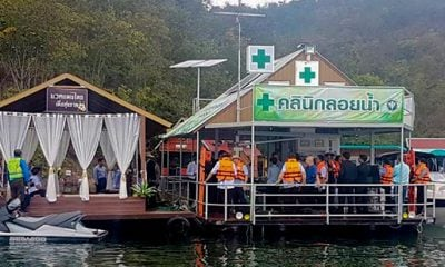 Floating clinic opens in Kanchanaburi | The Thaiger