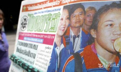 Thai Rath downsizes newspaper workforce citing crippling decline in revenues   Thaiger